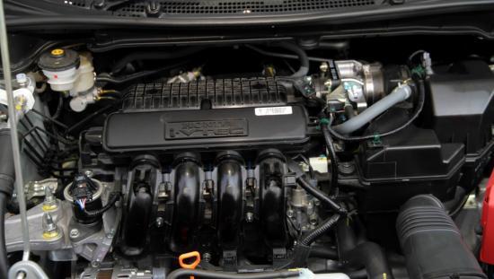 Động cơ Honda City 2017