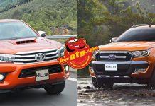 So sánh xe Ford Ranger với Toyota Hilux